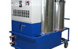 ОТМ-500 Установка для регенерации трансформаторных масел