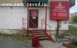 Юридические услуги ул. Мира-1 п. Первомайский