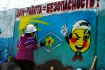 Конкурс граффитчиков цементного завода. Фото _12