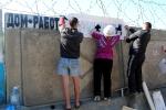 Конкурс граффитчиков цементного завода. Фото _1