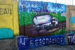 Конкурс граффитчиков цементного завода. Фото _24