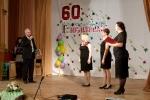 Юбилей Дома культуры - 60 лет