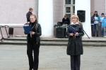 Открытие малых олимпийских игр 26 школы на площади. Фото_7