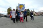 Открытие малых олимпийских игр 26 школы на площади. Фото_8