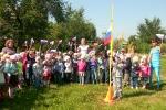 Праздники в Первомайском