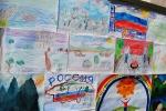 День России - 2013. Фото _4