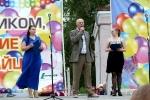 День России 2014. Фото_5