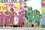 Праздничный концерт на площади ко Дню знаний. Фото_14