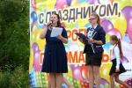 Праздничный концерт на площади ко Дню знаний. Фото_3