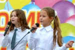 Праздничный концерт на площади ко Дню знаний. Фото_4