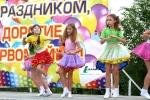 Праздничный концерт на площади ко Дню знаний. Фото_5