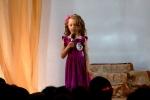 Конкурс Мини-Мисс 2014 в День защиты детей. Фото_10