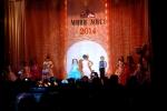 Конкурс Мини-Мисс 2014 в День защиты детей. Фото_24