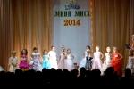 Конкурс Мини-Мисс 2014 в День защиты детей. Фото_25