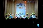 Конкурс Мини-Мисс 2014 в День защиты детей. Фото_27