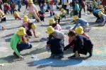 Конкурс рисунков на асфальте в День защиты детей. Фото_21