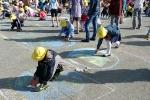 Конкурс рисунков на асфальте в День защиты детей. Фото_24