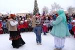 Открытие главной новогодней ёлки на площади. Фото_14