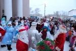 Открытие главной новогодней ёлки на площади. Фото_40