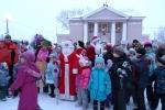 Открытие главной новогодней ёлки на площади. Фото_41
