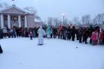 Открытие главной новогодней ёлки на площади. Фото_44