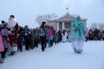 Открытие главной новогодней ёлки на площади. Фото_46