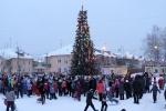 Открытие главной новогодней ёлки на площади. Фото_50