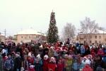 Открытие главной новогодней ёлки на площади. Фото_9