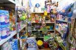 Магазин самообслуживания. Фото_4