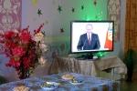 Просмотр послания Президента РФ Федеральному собранию