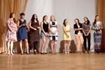 Баскетбольному клубу Стрела-Лафарж 10 лет! Фото_6