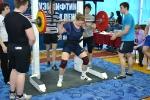Чемпионат России по пауэрлифтингу и отдельным упражнениям