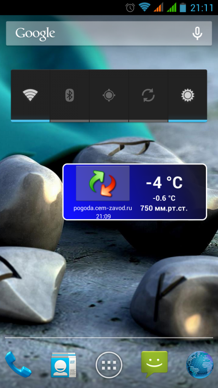Screenshot_2014-03-01-21-11-42.png